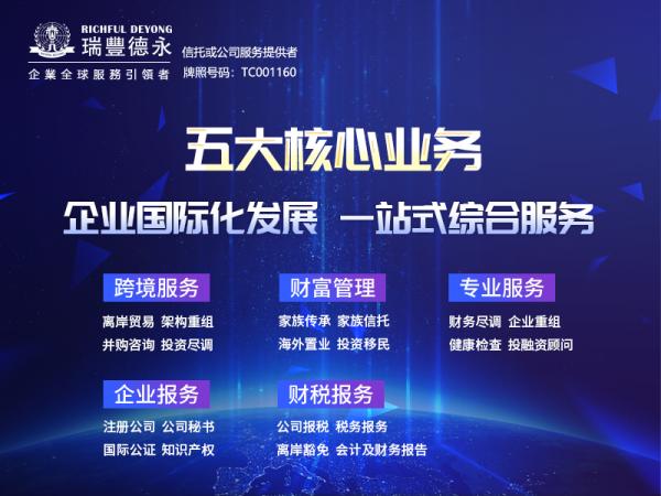 香港公司做账审计和年审的区别,你混淆了吗?