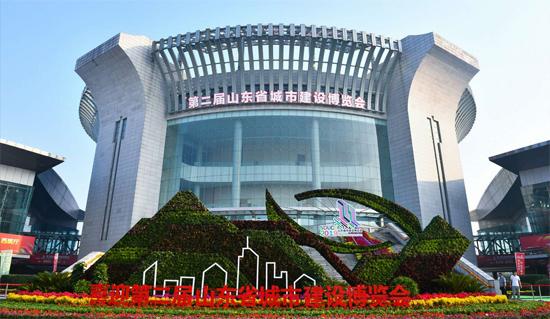 智汇云BIM精彩亮相省城建博览会 助力数字城市品质提升