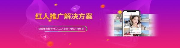 xiaohongshu_banner.jpg