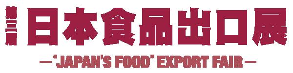 19_4C_FOOD_C.png