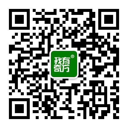南京店  微信二维码.jpg