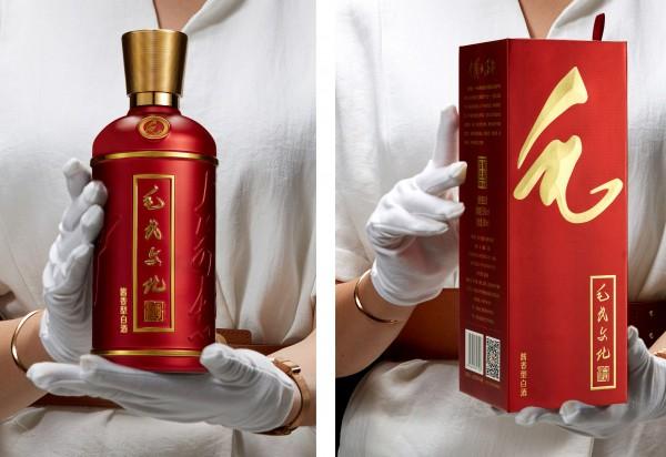 北京国焰文化在19年国庆之际,隆重推出毛氏文化酒