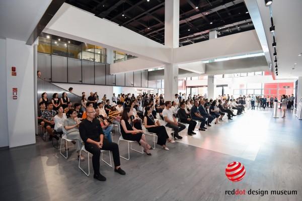 """红点设计博物馆联合歌德学院推出""""新的旧物""""主题展"""