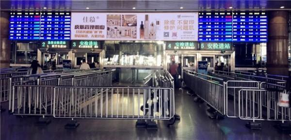 佳慕品牌庆祝新中国成立70周年,点亮北京上海深圳高铁站巨幅广告屏