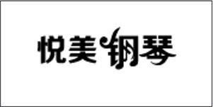 手卷钢琴十大品牌排行榜_18.jpg