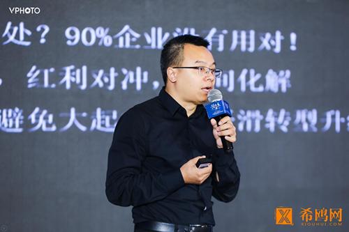 51社保創始人余清泉在2019中國品牌經濟峰上發表講話