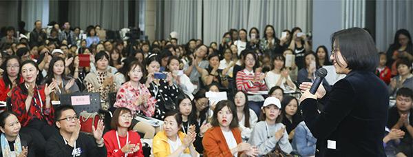 HUASKY华芯康将亮相第18届中国(上海)国际乐器展览会