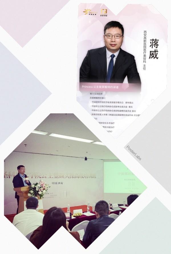 蒋威_看图王.jpg
