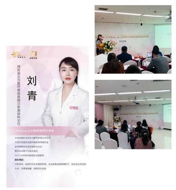 刘青_看图王.jpg