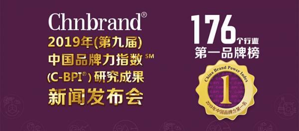 【聚焦】排名中国品牌力指数前五强,大宝漆用实力捍卫中国品牌形象