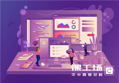 http://www.reviewcode.cn/youxikaifa/85296.html