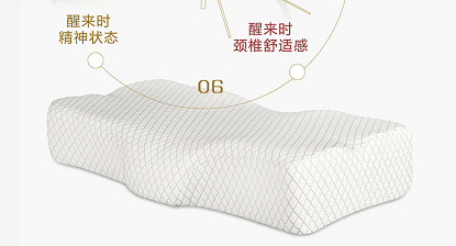杨永利博士之修复生命枕,带你走出失眠的困扰