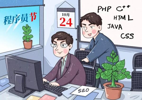 武汉课工场1024程序员节不加班,