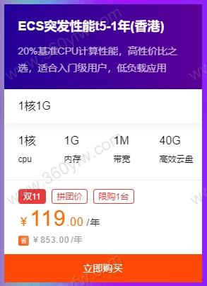 http://www.ectippc.com/jiaodian/223944.html