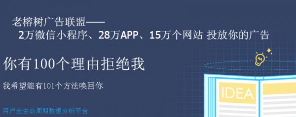 老榕�渚W盟28.5.png