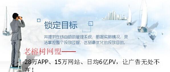 老榕�渚W盟28.4.jpg