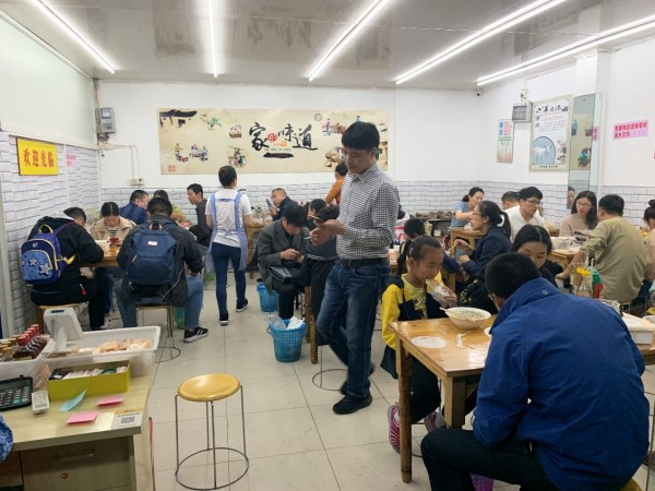 「南京名吃」王国鹏羊肉汤:一碗好羊汤,不负盛名