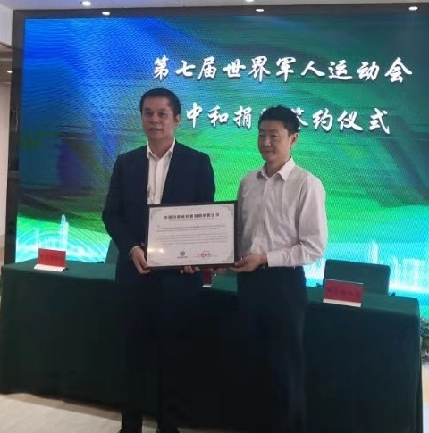 湖北碳排放权交易中心总经理刘汉武