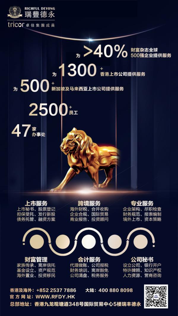 微信推行业务海报.png
