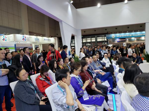 联合国工发组织ITPO上海赋能长三角城市参与全球投资和技术合作正式启幕!
