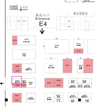 第30届中国国际测量控制与仪器仪表展览会,逸云天诚邀品鉴!