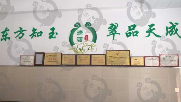 http://www.jindafengzhubao.com/guojiguancha/35496.html