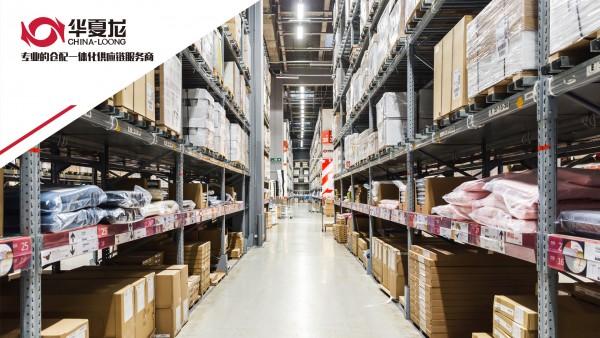新零售时代,母婴品牌如何选择仓储物流