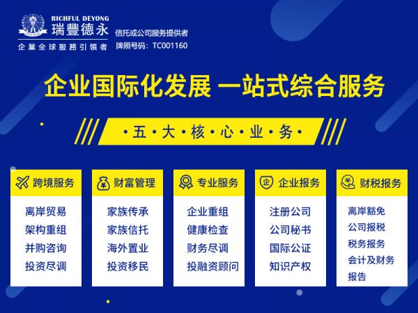 注册新加坡公司的详细条件解析