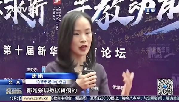 论答接受中国教育电视台采访:大