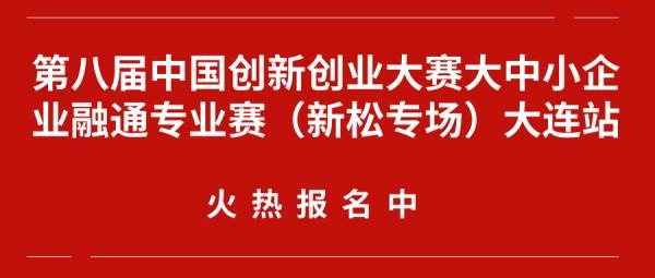 默认标题_公众号封面首图_2019-12-06-0.jpeg