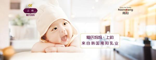 爱氏妈妈上韵奶粉怎么样?怎么给宝宝选合适的奶粉?