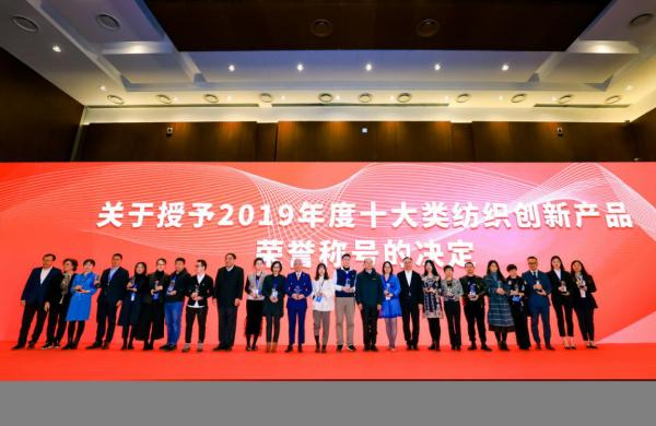 衣邦人定制西服经CNTAC评定,获颁2019年度十大纺织创新产品