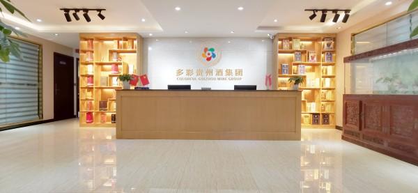 多彩贵州酒,世界酱香型白酒产业基地核心区领导品牌