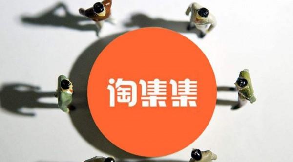 http://www.shangoudaohang.com/chuangtou/258082.html