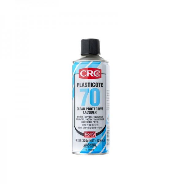 CRC三防漆,你值得拥有!