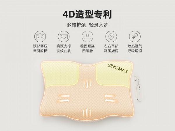 4D造型专利.jpg