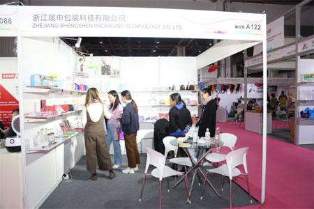 """2020雅辉:上海礼品展重装打造""""礼品包装展区"""""""