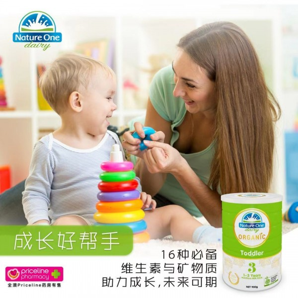 澳洲奶荒不用怕 春节囤奶选择奥纯冠有机奶粉