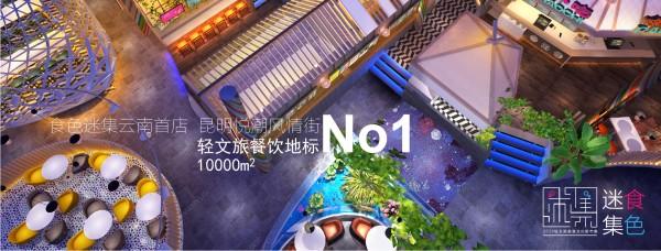 廣告新-04.jpg
