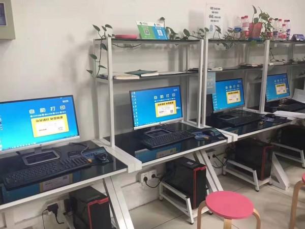 印萌自助打印软件推进高校智慧校园的建设2.jpg