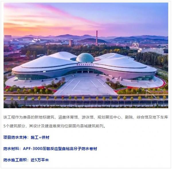 文化體育綜合活動中心.jpg