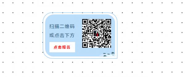 微信截图_20191230204921.png