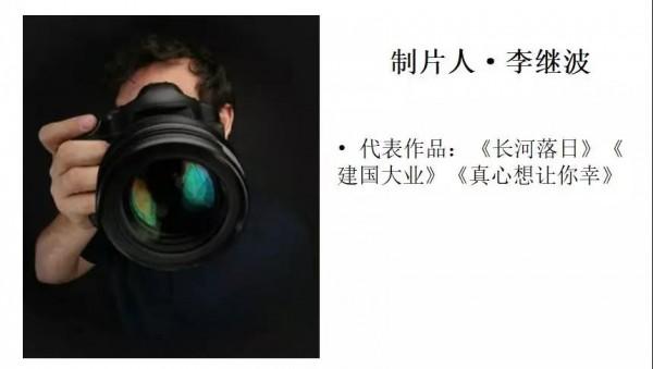 微信图片_20191230204845.jpg