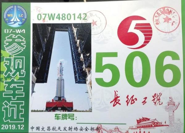 微信图片_20200105201502.jpg