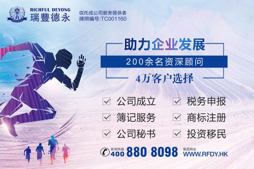 注册香港公司这些事项不能忽视!