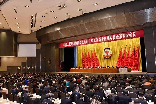 委员移动履职平台亮相 科技赋能北京东