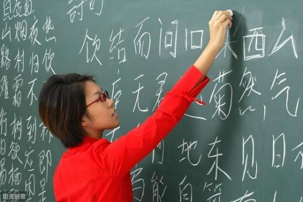 漢語之家培訓班,報考對外漢語赴外就業