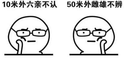 """独家!东方清瑶视力管理中心为你解密眼镜行业的""""江湖骗术"""""""