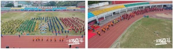 热身操和热身跑.jpg