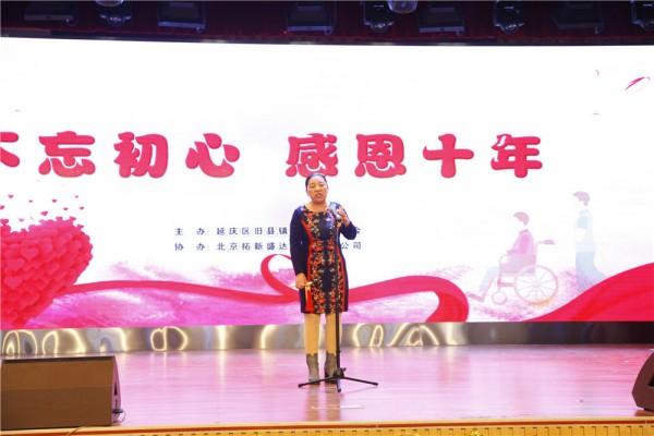 WeChat 圖片_20200115114200_副本.jpg